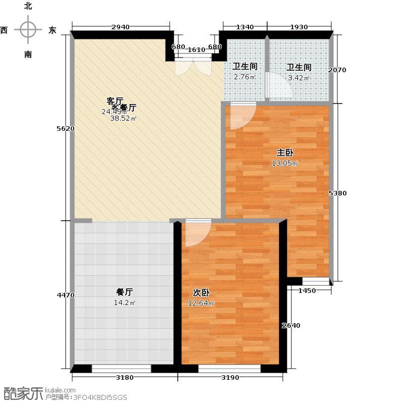 华银・天鹅湖104.00㎡HOLI公馆2-B户型2室2厅1卫