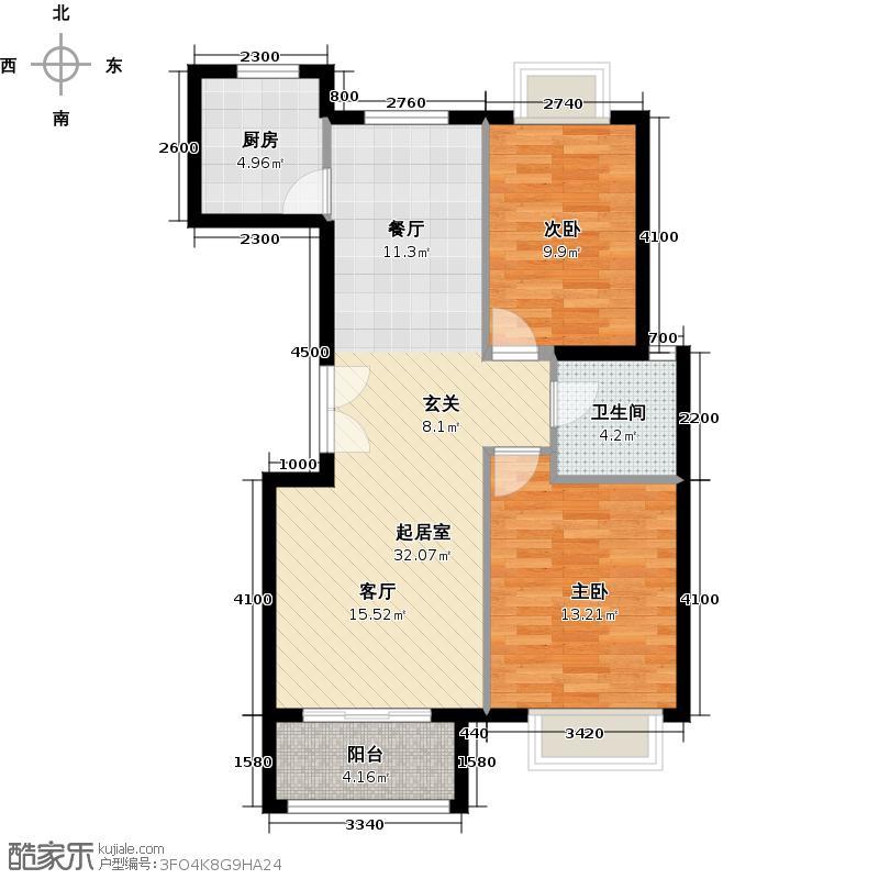 世纪星城・全朝阳97.57㎡A21楼标准层平面图户型2室2厅1卫