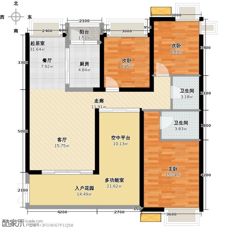 宏达世纪锦城124.00㎡D3户型3室2厅2卫