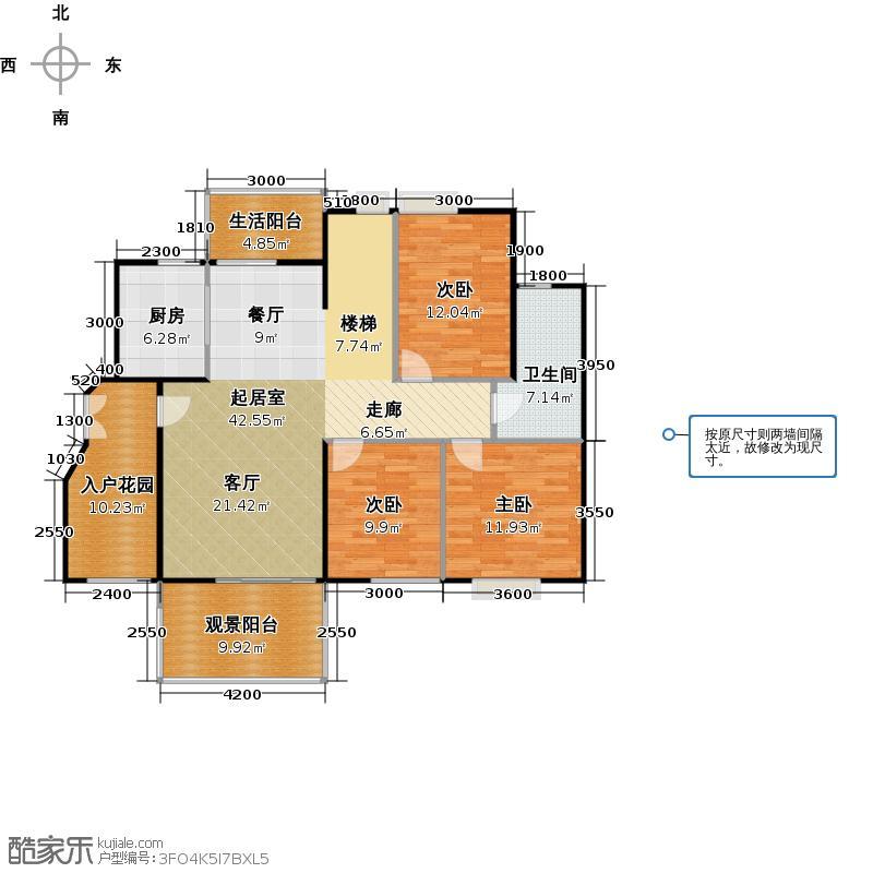 勤诚达雅阁国际123.16㎡7#十七-十八层B1f下户型10室