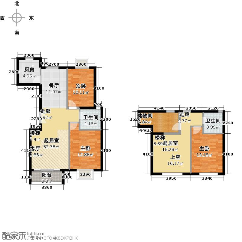 世纪星城・全朝阳141.18㎡三期18号楼A十七层上跃户型3室2厅2卫