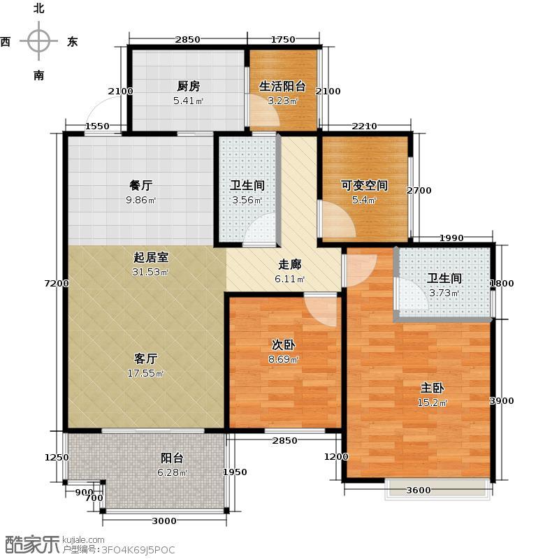 禹鑫亚瑟的城堡100.00㎡C5(可变)户型2室2厅1卫