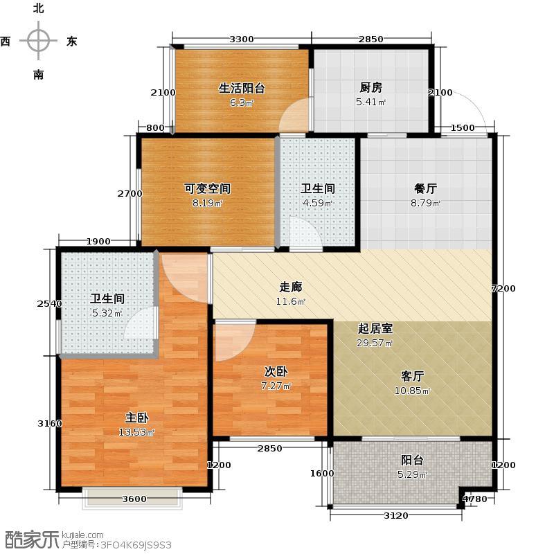 禹鑫亚瑟的城堡103.00㎡C4(可变)户型2室2厅1卫