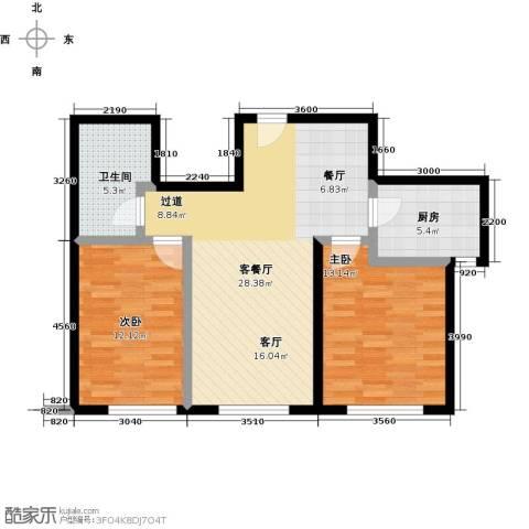 融科钧廷二期2室2厅1卫0厨74.00㎡户型图