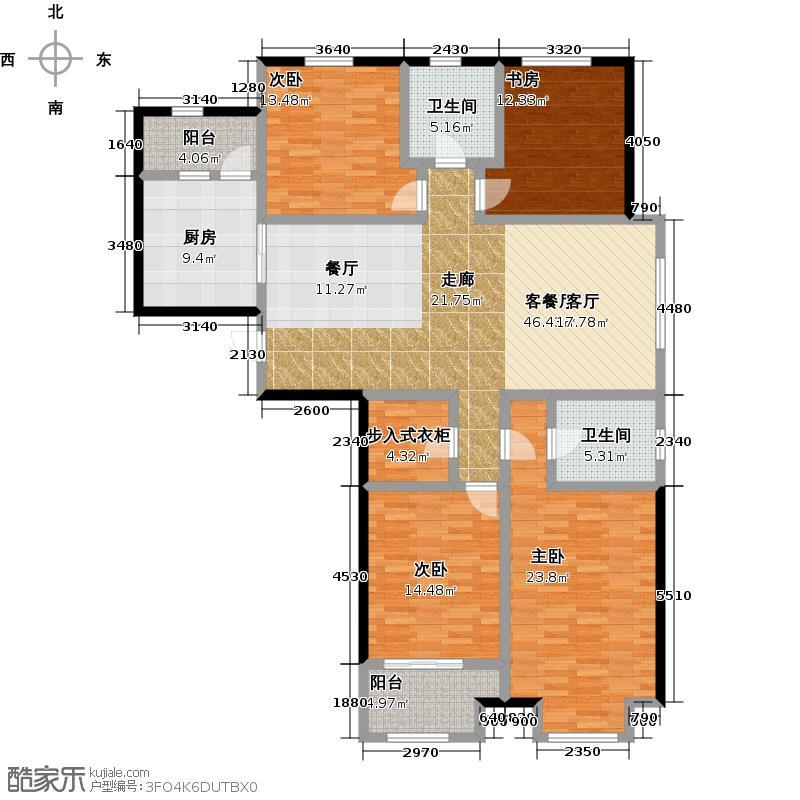 凯悦中心164.00㎡高层A户型4室2厅2卫
