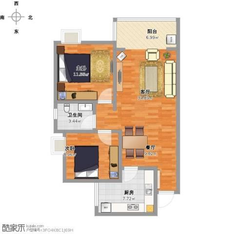 在水一方2室1厅1卫1厨93.00㎡户型图
