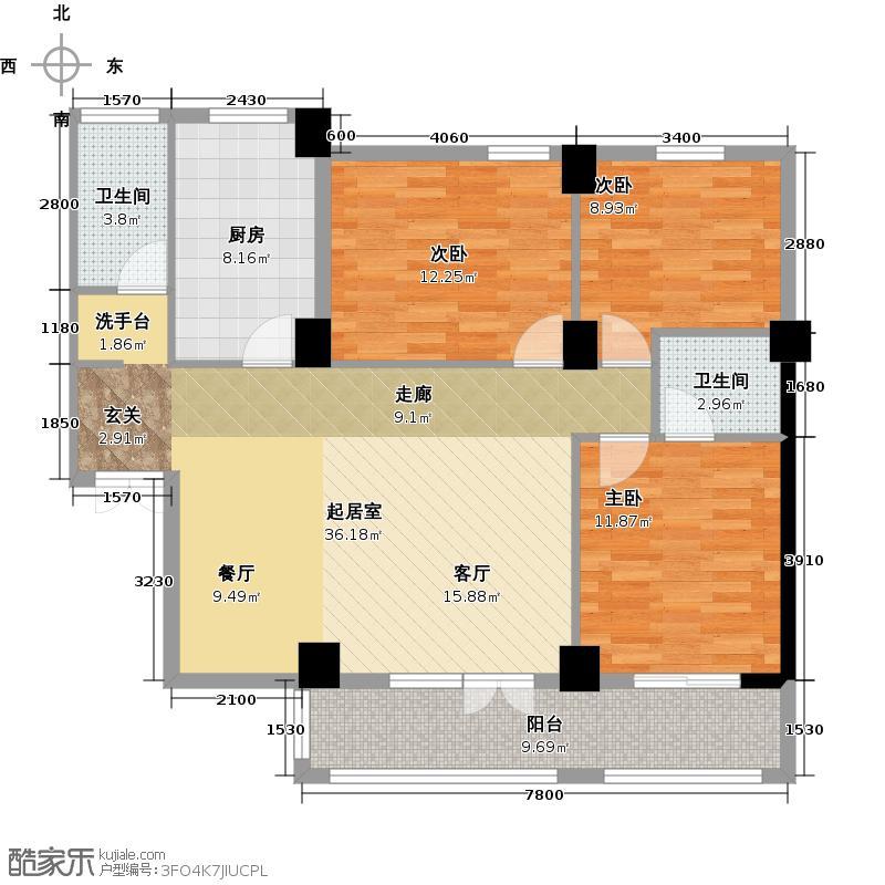 正易国际106.30㎡1-C户型3室2厅2卫