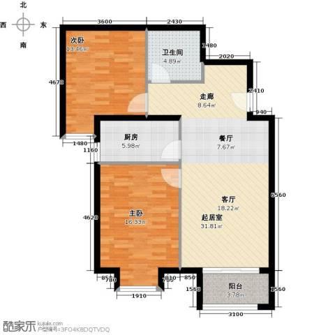 绿地新都会・国际花都2室2厅1卫0厨85.00㎡户型图