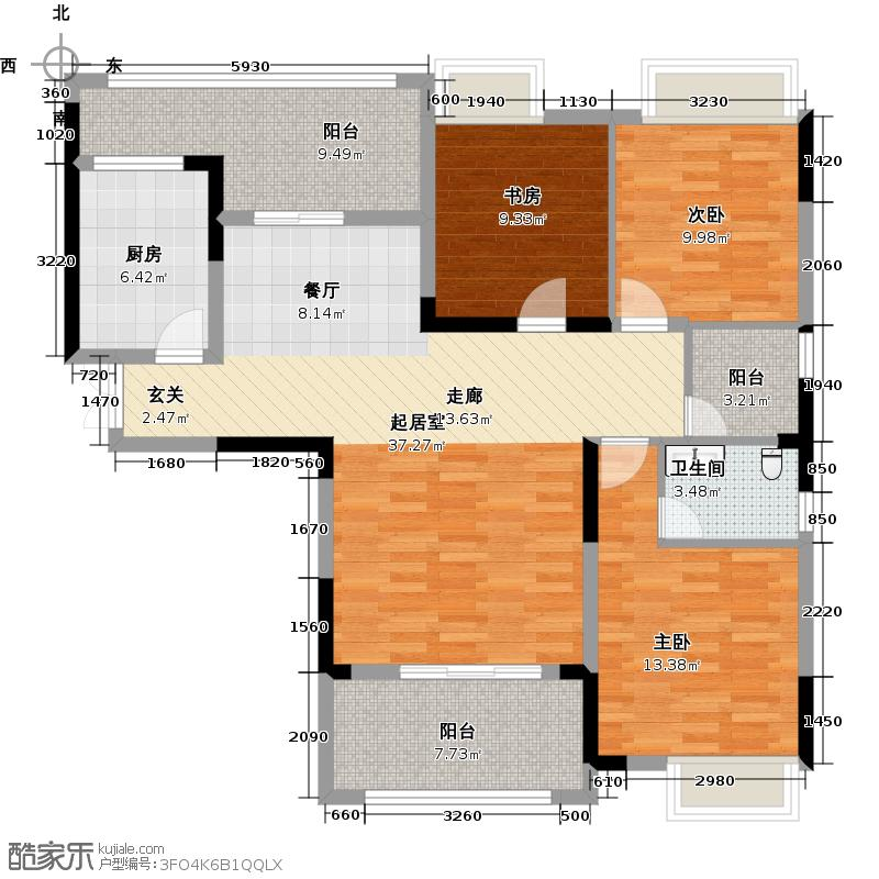 远洋高尔夫国际社区109.00㎡洋房G户型3室2厅1卫
