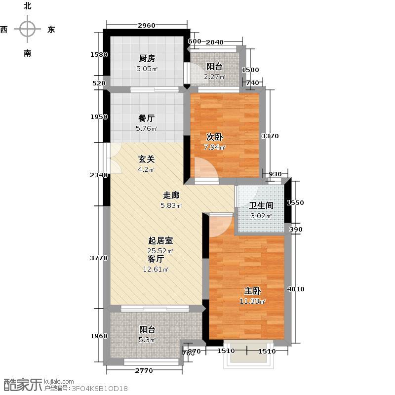 财信沙滨城市79.30㎡1单元3号房单卫+双阳台户型2室2厅1卫