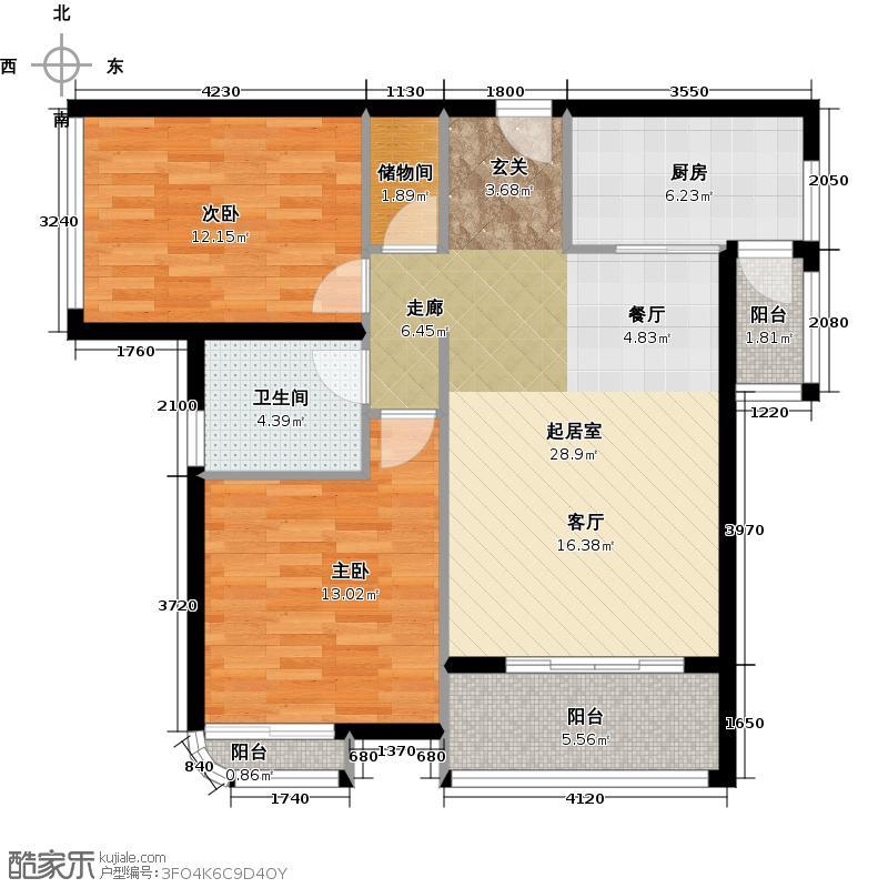 中粮云涛名苑86.00㎡A户型2室2厅1卫