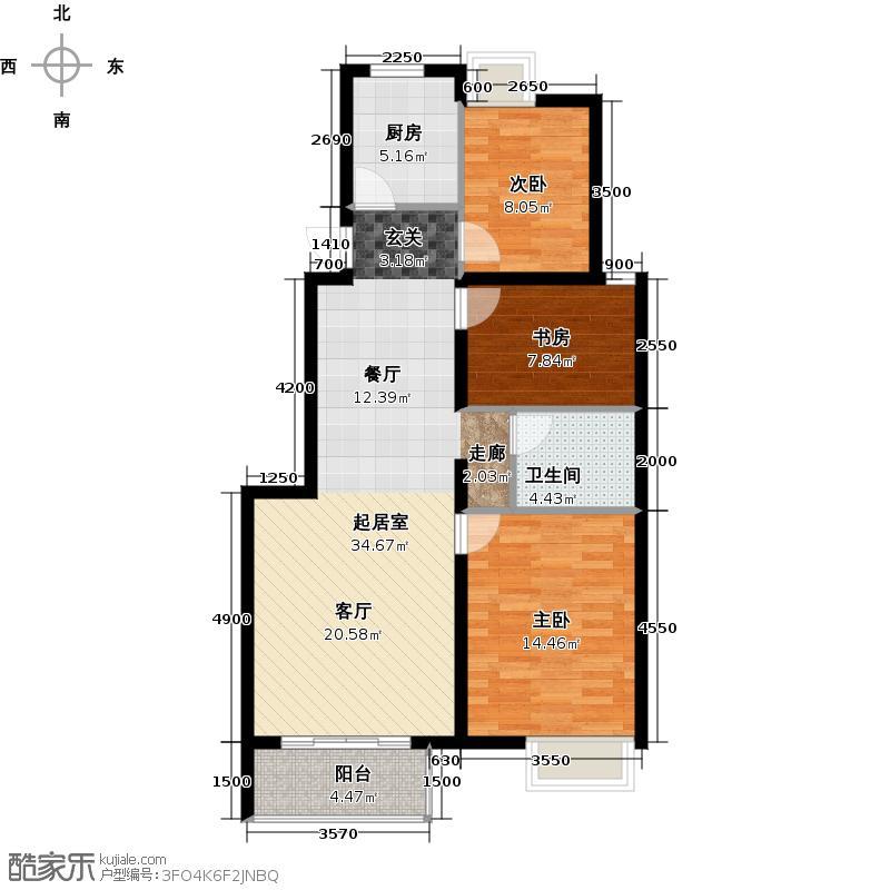 北京风景110.00㎡C户型3室2厅1卫
