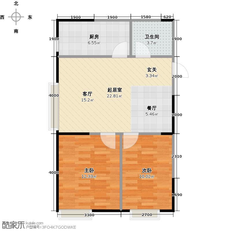 LOHAS上院7号公寓80.19㎡B户型2室2厅1卫