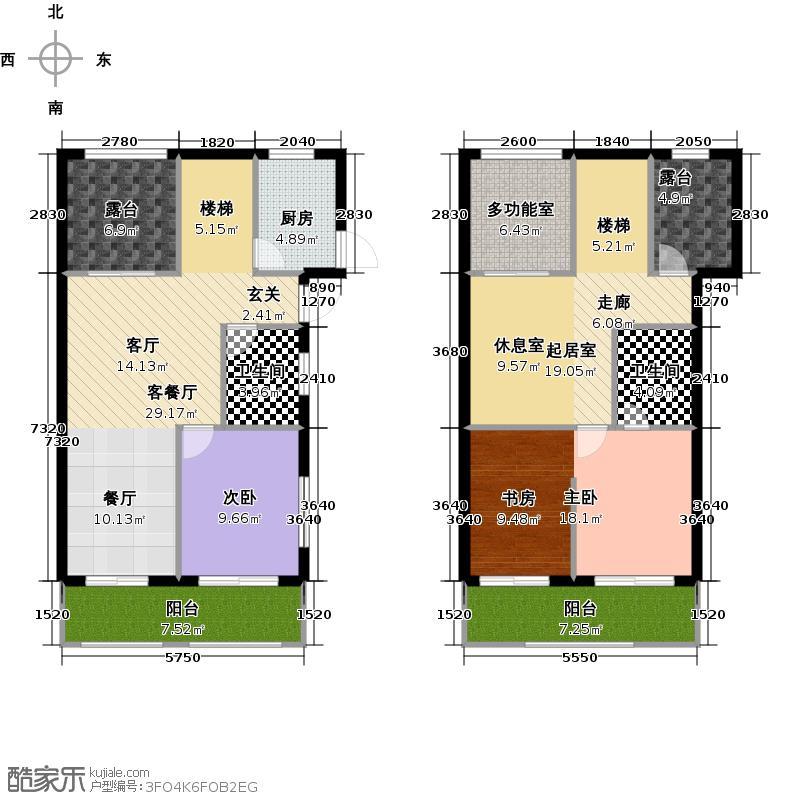 中国铁建国际城137.00㎡B-5(跃层)户型2室2厅2卫