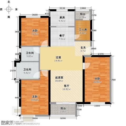 中国铁建绿港133.00㎡户型图