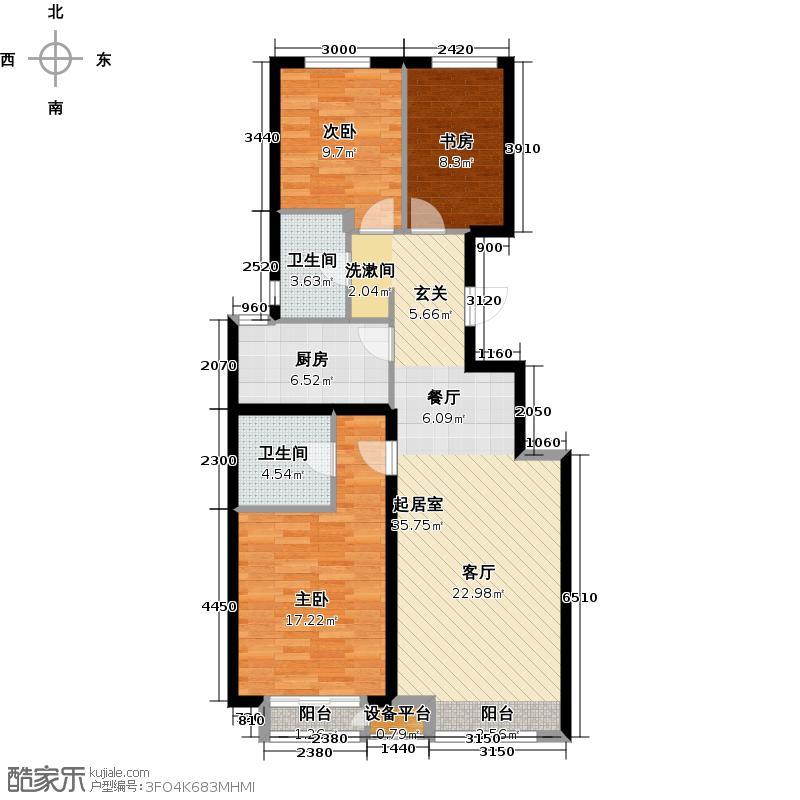北京城建・上河湾116.00㎡C1户型3室2卫1厨