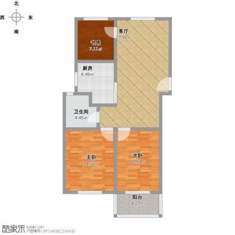 和平国际3室1厅1卫1厨108.00㎡户型图
