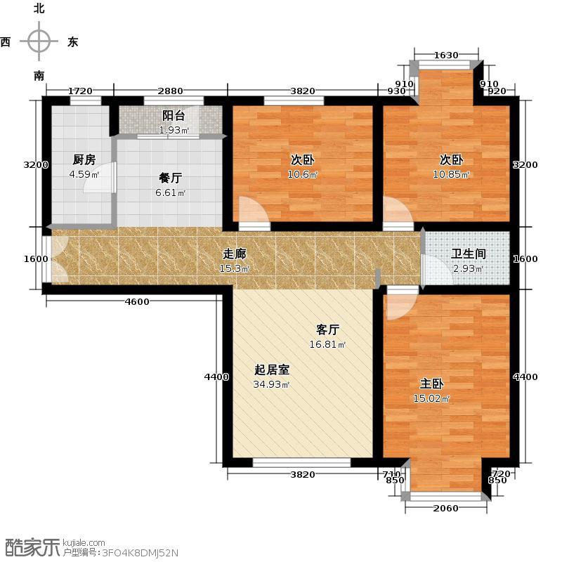 华业东方玫瑰111.00㎡C2-1-04户型3室1卫1厨