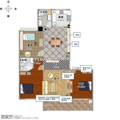 清江嘉园2室2厅2卫1厨152.00㎡户型图