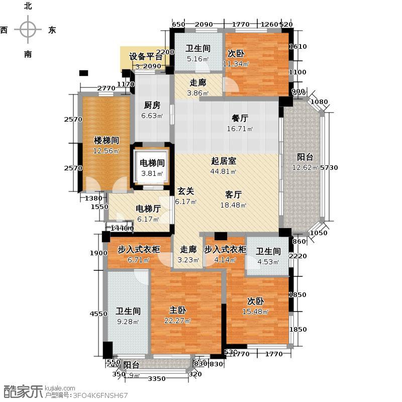 德信臻园169.00㎡C1户型3室2厅2卫
