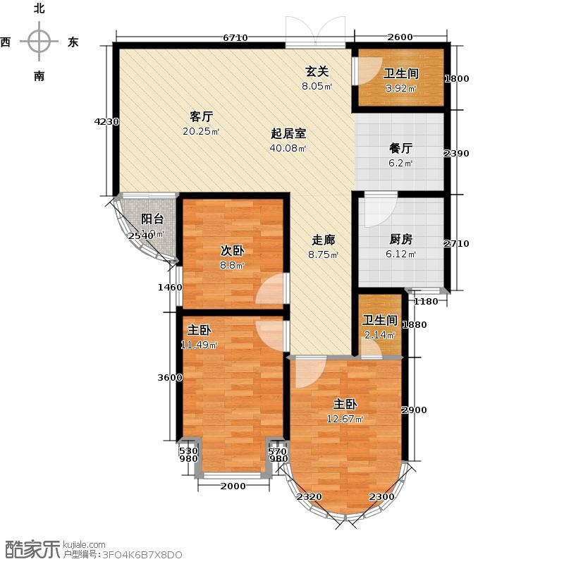 上林沣苑117.24㎡户型3室2卫1厨