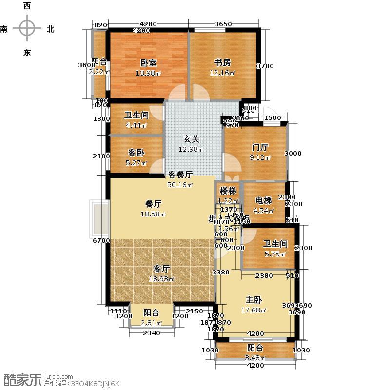远洋・东方公馆157.00㎡A1户型2室1厅2卫