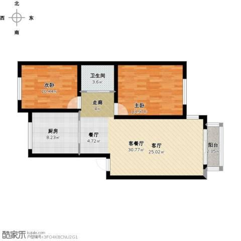 南方国际广场2期2室1厅1卫1厨98.00㎡户型图
