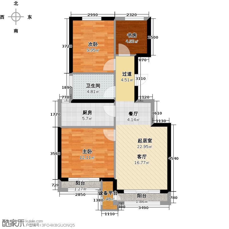 北京城建・上河湾74.99㎡户型3室1卫1厨