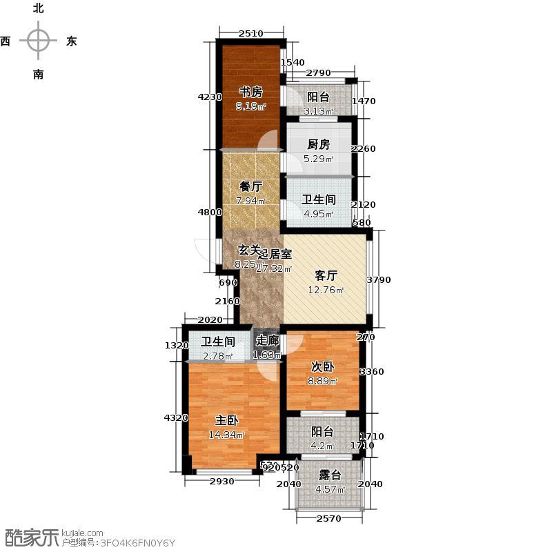 远洋心里112.00㎡1-3、6-10号楼边套A\'1户型3室2厅2卫