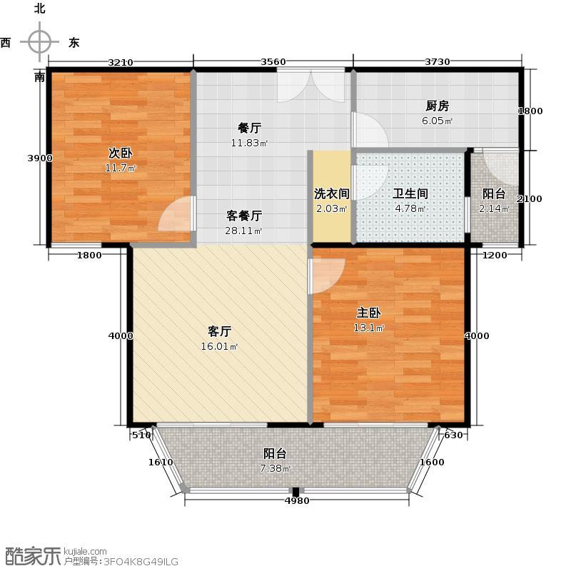 京汉铂寓(顺义)79.18㎡乙2户型2室1厅1卫1厨