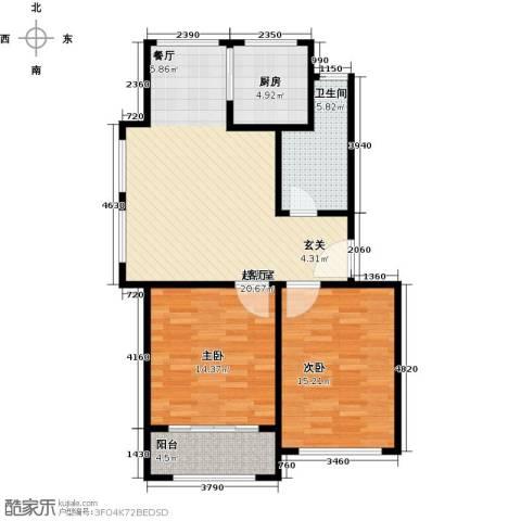 城南人家2室0厅1卫1厨74.00㎡户型图