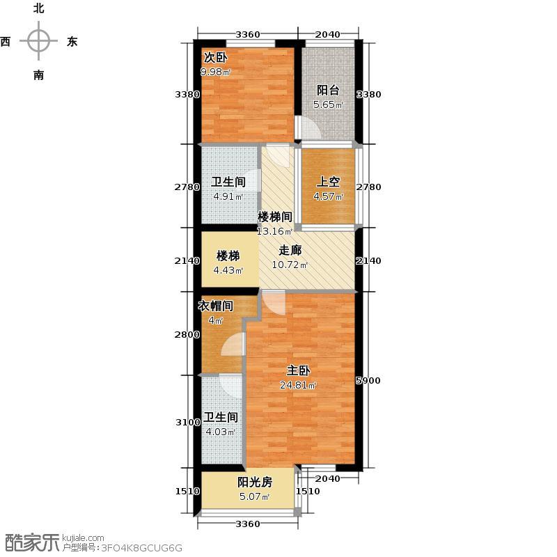 尚东庭81.75㎡A区A3号楼7单元二层户型2室2卫