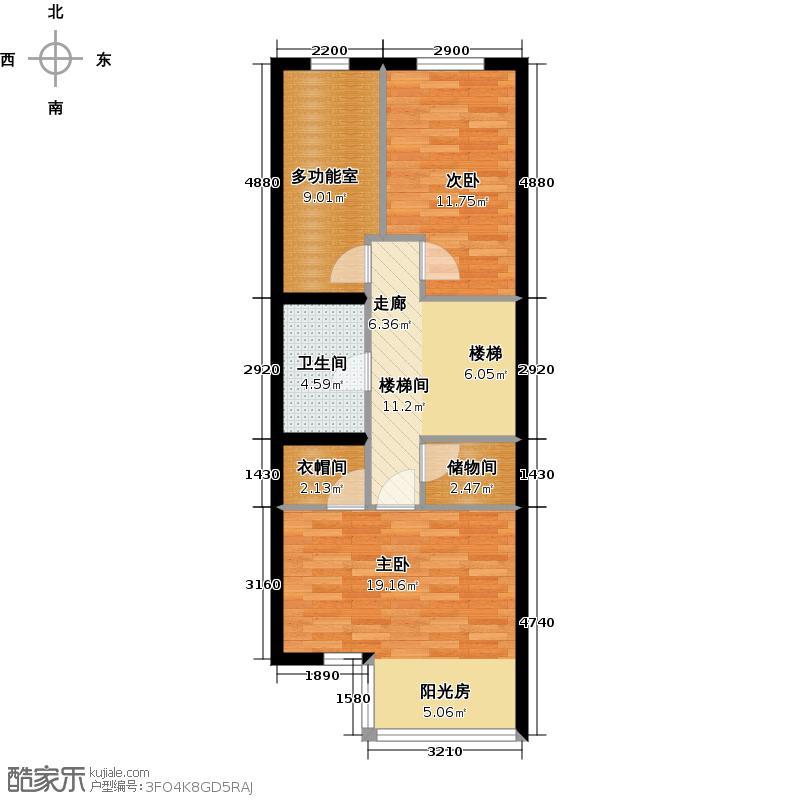 尚东庭68.22㎡A区A2号楼2单元二层户型2室1卫