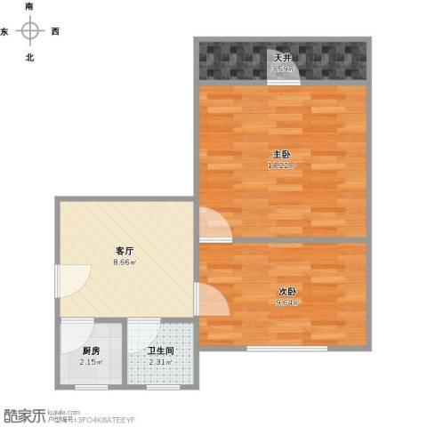 临沂一村2室1厅1卫1厨55.00㎡户型图
