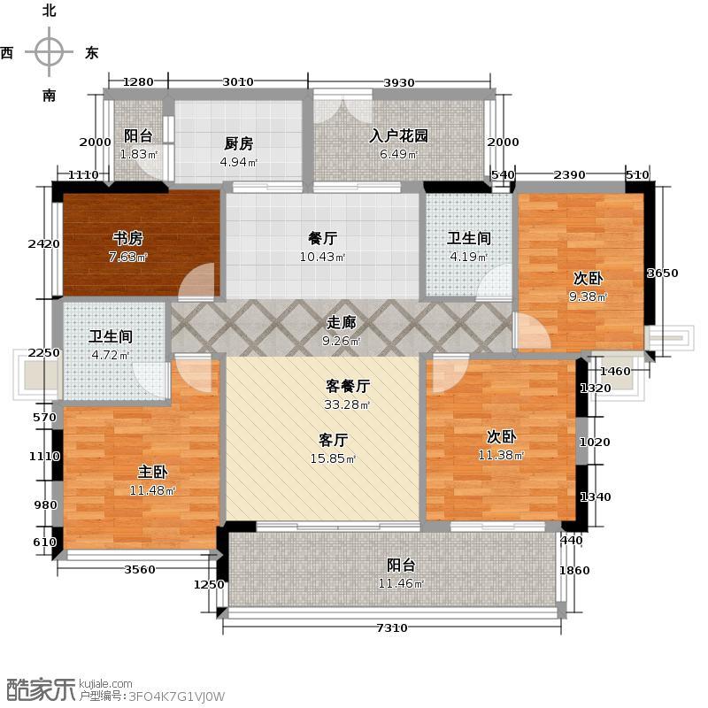 可逸隽轩137.00㎡三~二十一层01户型4室1厅2卫1厨