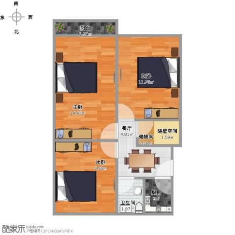 双菱新村3室1厅1卫1厨67.00㎡户型图