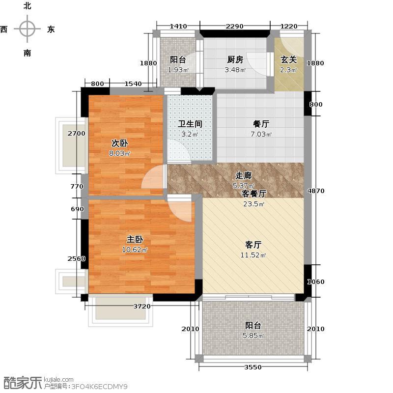 翠亨豪园65.26㎡户型2室1厅1卫1厨