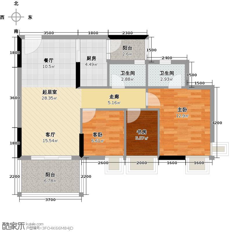 金色华庭三期可可园91.46㎡4栋1单元标准层03户型3室2卫1厨