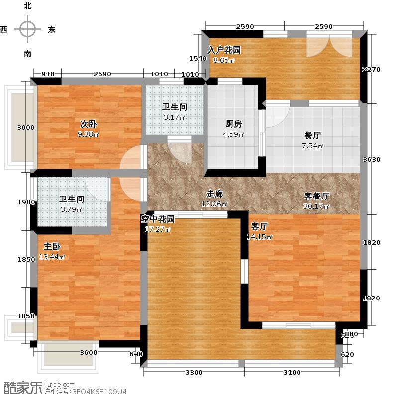新世纪星城三期104.43㎡户型2室1厅2卫1厨