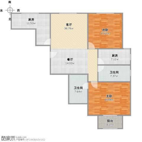 恒大星级公寓2室1厅2卫2厨149.00㎡户型图