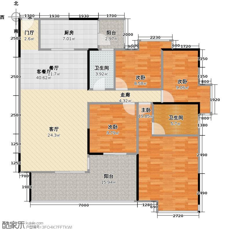 中海金沙苑132.94㎡户型4室1厅2卫1厨