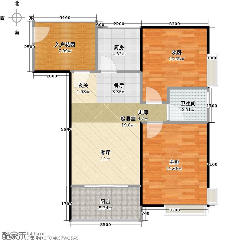 东海阳光67.32㎡户型2室1卫1厨