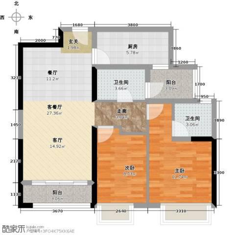 御东雅苑2室1厅2卫1厨96.00㎡户型图