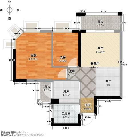 海伦堡花样年华2室1厅1卫1厨71.00㎡户型图