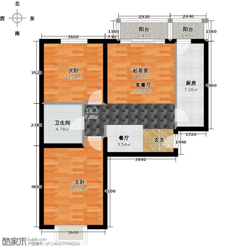 北京奥林匹克花园88.73㎡四期A6609#户型2室1厅1卫1厨
