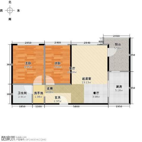 万科金域国际2室0厅1卫1厨74.00㎡户型图