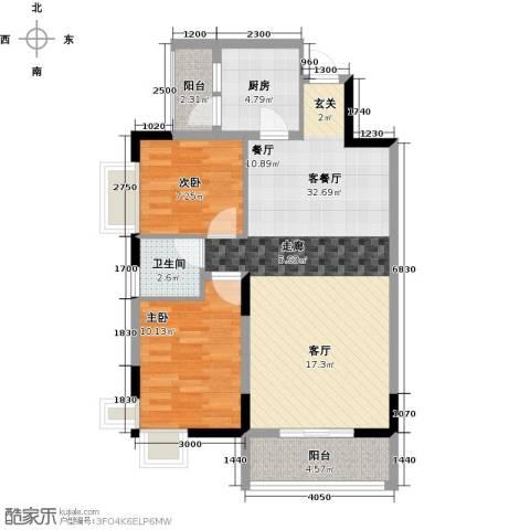 新彼岸2室1厅1卫1厨92.00㎡户型图