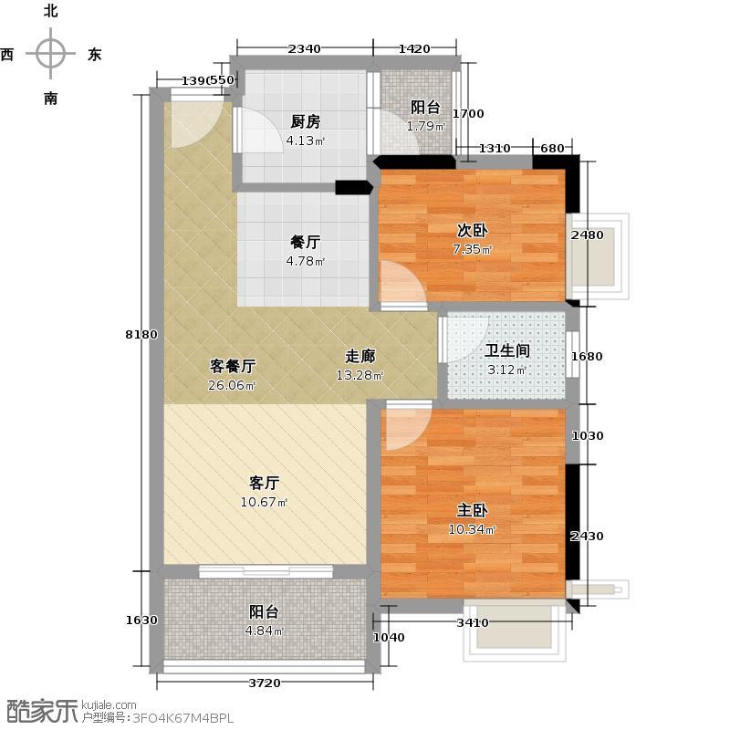 长安花园66.24㎡户型2室1厅1卫1厨