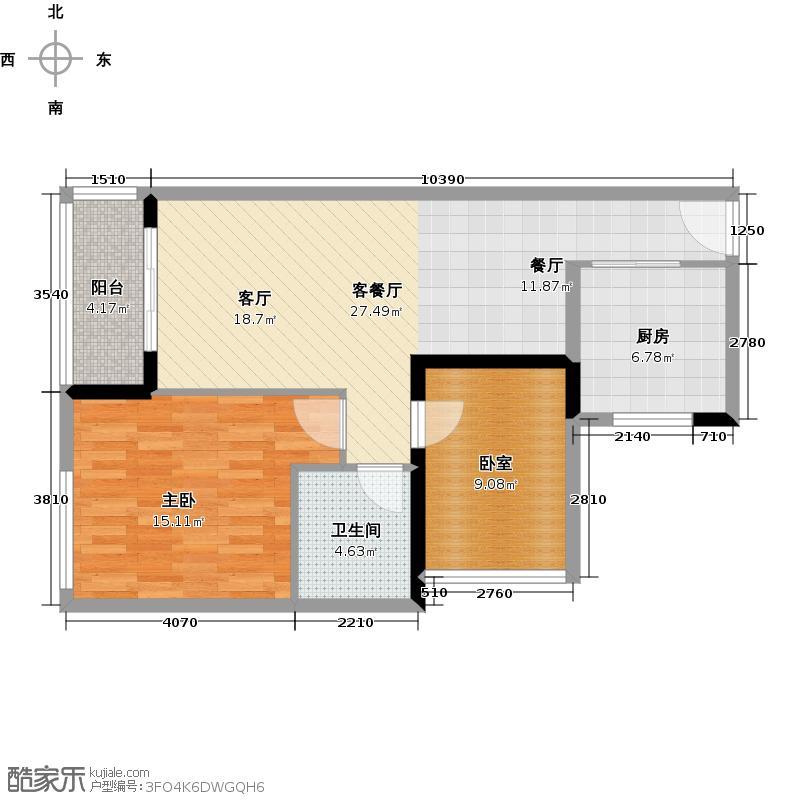 中海橡园国际76.55㎡4栋03户型1室1厅1卫1厨
