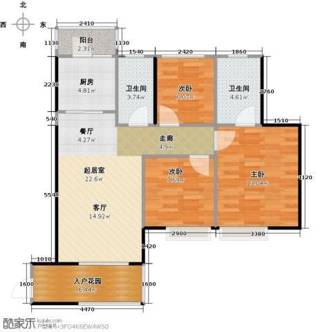 御庭苑3室0厅2卫1厨97.00㎡户型图
